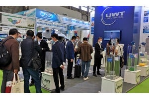 IE expo China 2021 - a strong trade fair performance in turbulent times